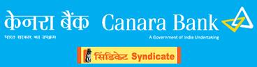 Canara Bank Recruitment 2020 | Specialist Officer Posts